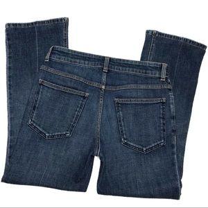 Alexander McQueen Jeans - Alexander McQueen Short Dark Wash Jeans